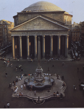 Roman Architecture Pantheon roman architecture
